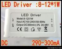 10PCS/Lot (8-12) x 1W  LED driver 8W 9W 10W 11W 12W Constant Current drivers  AC85V-265V to DC 18-42V 290mA - 300mA Plastic Case