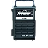 FM r-206 teh son two band radio