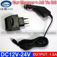 Long USB Car Charger DC12V-24V 1.5A Car Lighter Slot Charger For Car DVR GS1000 GS5000 GS8000 GS9000 AC to DC Converter Optional