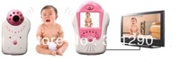 2013 Free shipping 1pcs/lot 2.4GHZ Wireless Camera Voice Control Baby Monitor 1.5 Inch TFT LCD