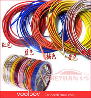 Automotive car decorative decoration interior decoration lines are multipurpose decorative thread 6m