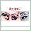 FREE SHIPPING 50pairs/lot Magic eyeshadow stickers eyelip tattoo cosmetic make up tools,Many styles