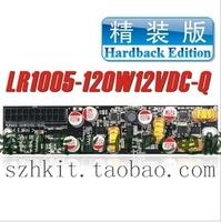 Itx small computer case power supply htpc computer case american lr1005-q-120w 12vdc