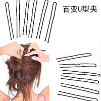 Large u clip hair maker meatball head fitted diy hair tools maker hair accessory