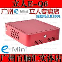 High quality E . american mini e-mini series q6 confucius mini itx htpc computer case aluminum alloy