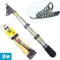mini fishing rod 2013 new fashion fishing rods, 9 section 3.0m length fishing pole tools tackle HG17 wholesale