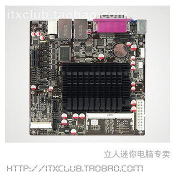 All solid state d2550 atom mini itx motherboard industrial msata 6com lvds