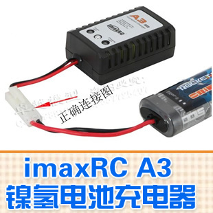 Imaxrc a3 remote control model nimh nicd battery charger