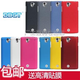 Oppor817 mobile phone protective case mobile phone oppo r817 protective case oppo phone case shell film