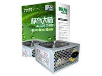 Great wall power supply quieten btx-400sd 300w big fan silent power computer power supply