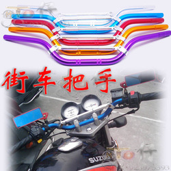 Motorcycle refires pieces knopper motorcycle handle highway automobile race street bike handle(China (Mainland))