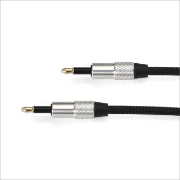 free shipping Fiio l12 3.5 interface fiber optic cable e17 d50 fiber optic cable adapter
