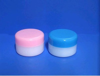 FREE SHIPPING wholesales Ointment box 5g 100pcs/lot plastic bottle white box cosmetic box diy sub-boxing sub-bottling