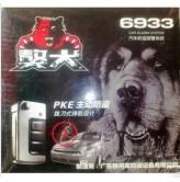 Anti-theft device parking Steel mate car alarm mastiffs cochleare 6933 pke belt diagnostic tool