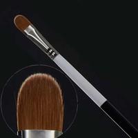 free shipping Makeupshow cosmetic brush c series c21