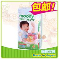 Baby fundozzle lalla moony pants xl42 shorts type diaper