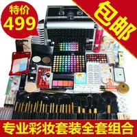 Makeup tools full set combination of professional makeup set full set combination make-up toiletry kit box