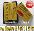 Free Shipping 2 x 2450mAh Desire Z Gold Battery + USB/AC Charger For HTC T-Mobile G2 Incredible S G11 Desire S G12 A7272(China (Mainland))