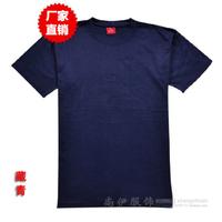 Blank t-shirt 180 navy blue o-neck shirt blank shirt T-shirt short-sleeve t-shirt class service