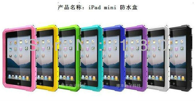 "For Apple iPad Mini 7.9"" Waterproof Shock Anti Dirt Dust/Snow Proof Plastic Protective Case Cover Strap Free Shipping Wholesale"
