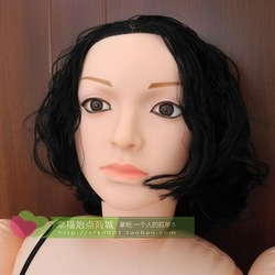 Inflatable doll and a half belt vocalization male masturbation sex vibration appliances ,sex toys for adults(China (Mainland))