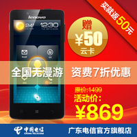 Lenovo lenovo a765e dual-mode dual-core 1.2g 4.5 high-definition screen