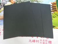 1Lot / 5 PCS #400 fragmentation grit  WET  Sandpaper Sand Paper Wholesale Free shipping