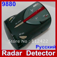 Cobra XRS 9880 Car Digital Radar Detector Can show speed / Show the frequency of radar device Support Russian English Language