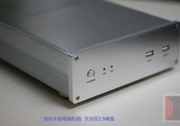 Hv-4 b aluminum computer htpc computer chassis mini itx 2.5 hard drive version type no power inside