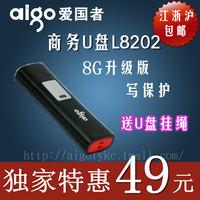 Aigo usb flash drive 8g l8202 commercial write protection personalized usb flash drive