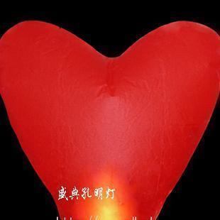 Fashion element heart sky lantern