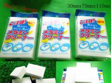 50 pcs magic sponge - nanotechnology durable thick cleaning sponge eraser(China (Mainland))