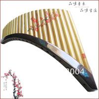 22 tube pan refined pleioblastus pan Flute