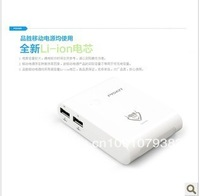 Pisen Power station for Iphone4/5 7500mha dual output external battery power bank portable charger