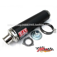 Refires cb400 cbr29 motorcycle modified exhaust end-to-end exhaust pipe