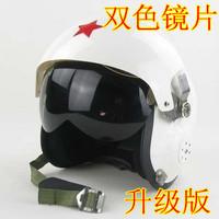 Flight helmet pilot helmet motorcycle helmet electric bicycle helmet