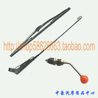Electric bicycle manual wiper sun-shading stoopable awned manual wiper assembly Large