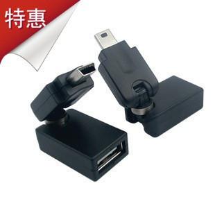 Car audio mini rotating usb adapter kindly rs mp3 deidro deluxe car connector card reader
