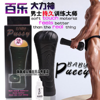 Yeah!! Baile masturbation cup hercules male supplies male masturbation utensils electric clip vibration aircraft cup Free Ship!