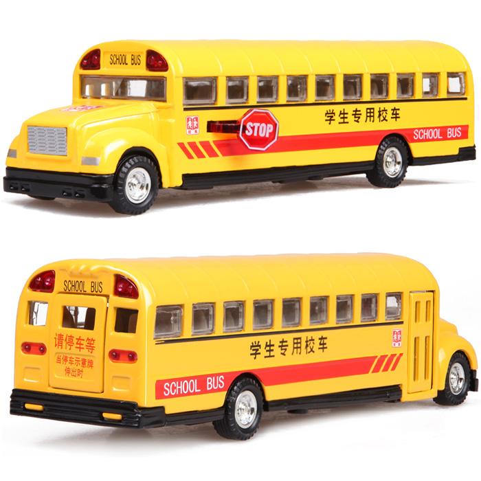 Classic school bus school bus exquisite alloy car model acoustooptical(China (Mainland))