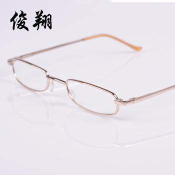 Reading glasses quality ultra-light old light mirror old mirrors male resin glasses female sunglasses supermen