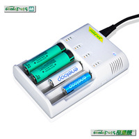 enedepots 1.2V 3V 3.2V 3.6V 3.7V  AA AAA 18650 16340 Li-ion  NI-MH  NI-CD  LFP  Intelligent Multipurpose battery charger