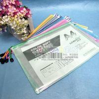 Free shipping  waterproof a4 file bag mesh zipper bag file bag briefcase bag storage