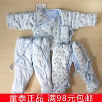 Newborn TONGTAI wadded jacket three pieces set newborn baby cotton-padded jacket baby winter baby kimono lacing wadded jacket