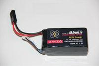 20C 11.1V 2200mAh Battery Parrot AR.Drone 2.0 Quadcopter Spare Upgrade Battery