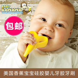 Baby teethers baby teeth stick baby toy toothbrush tooth brush(China (Mainland))