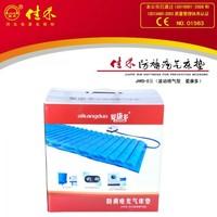 Jiahe inflatable cushion bed medical air mattress massage jet medical equipment