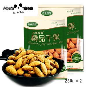 American almond premium almond nut kernel 230g 2