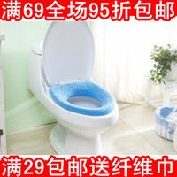 Yiwu derlook thermal supplies toilet thermal pad