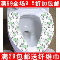 Yiwu home necessities paste toilet warm paste